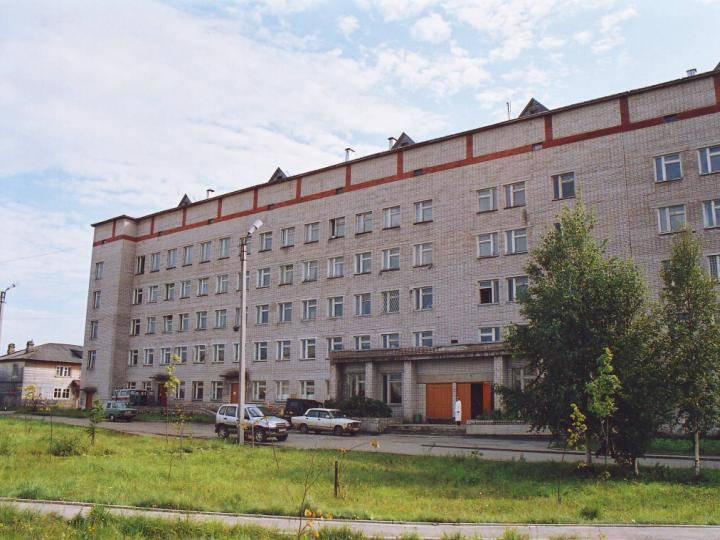Клиническая больница ярославля